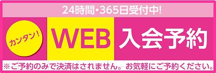 webnyukai.png