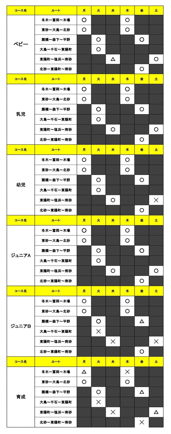 51692f7b5df67d3e3fe7ba68266471a2-4-812x2