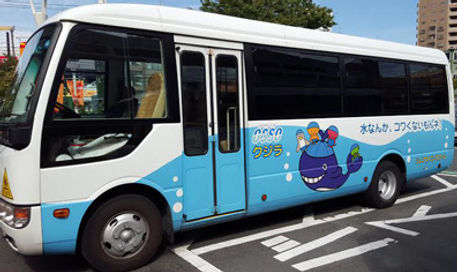 bus-kuzira.jpg