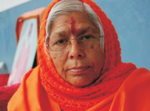 Vishwa Bharti Ji.png
