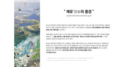 HLD_영월동서강