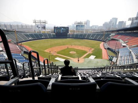 KBO Baseball – Everything you need to know