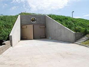 Você moraria em um bunker de luxo de 3 milhões de dólares?