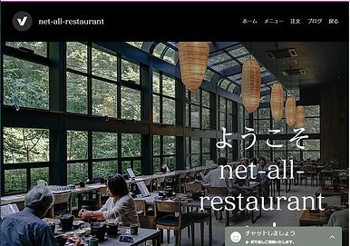 img_restaurant1.PNG