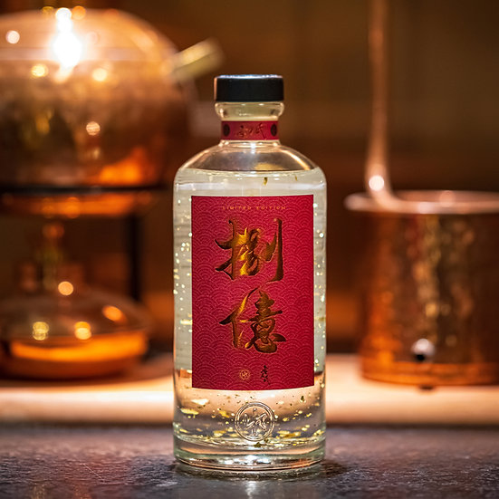 """800M"" - N.I.P CNY Limited Edition Gin 「捌億」無名氏限量版氈酒"