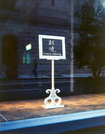 Vinatage display stand replica