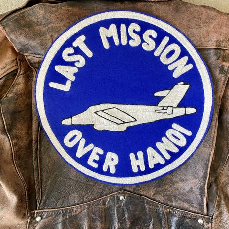 "Replica 14"" jacket patch"