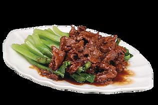 kisspng-mongolian-beef-bulgogi-sea-cucum