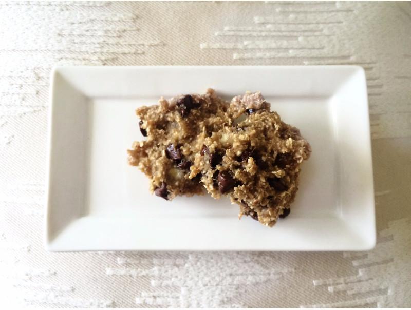 healthy cookie recipe עוגיות בריאות שיבולת שועל