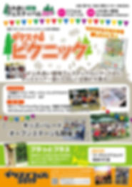 1904_ふれあい緑地.jpg