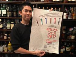 心斎橋Bar PARKA HOLICさん