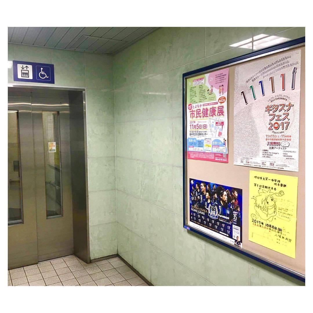 北大阪急行電鉄株式会社さん