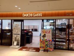 DAIICHI GAKKIさん