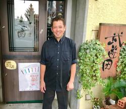 居酒屋「武遊田」さん