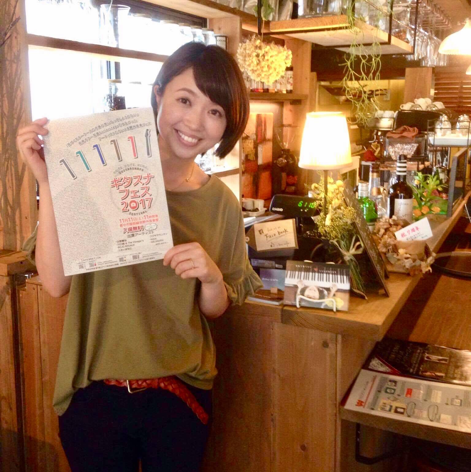 エミューカフェ(emu cafe)さん