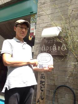 野菜とつぶつぶアプサラカフェ豊中店さん