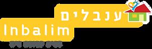 inbalim_guy_logo21 (1).png
