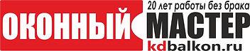 логотип оконныймастер 2020.jpg