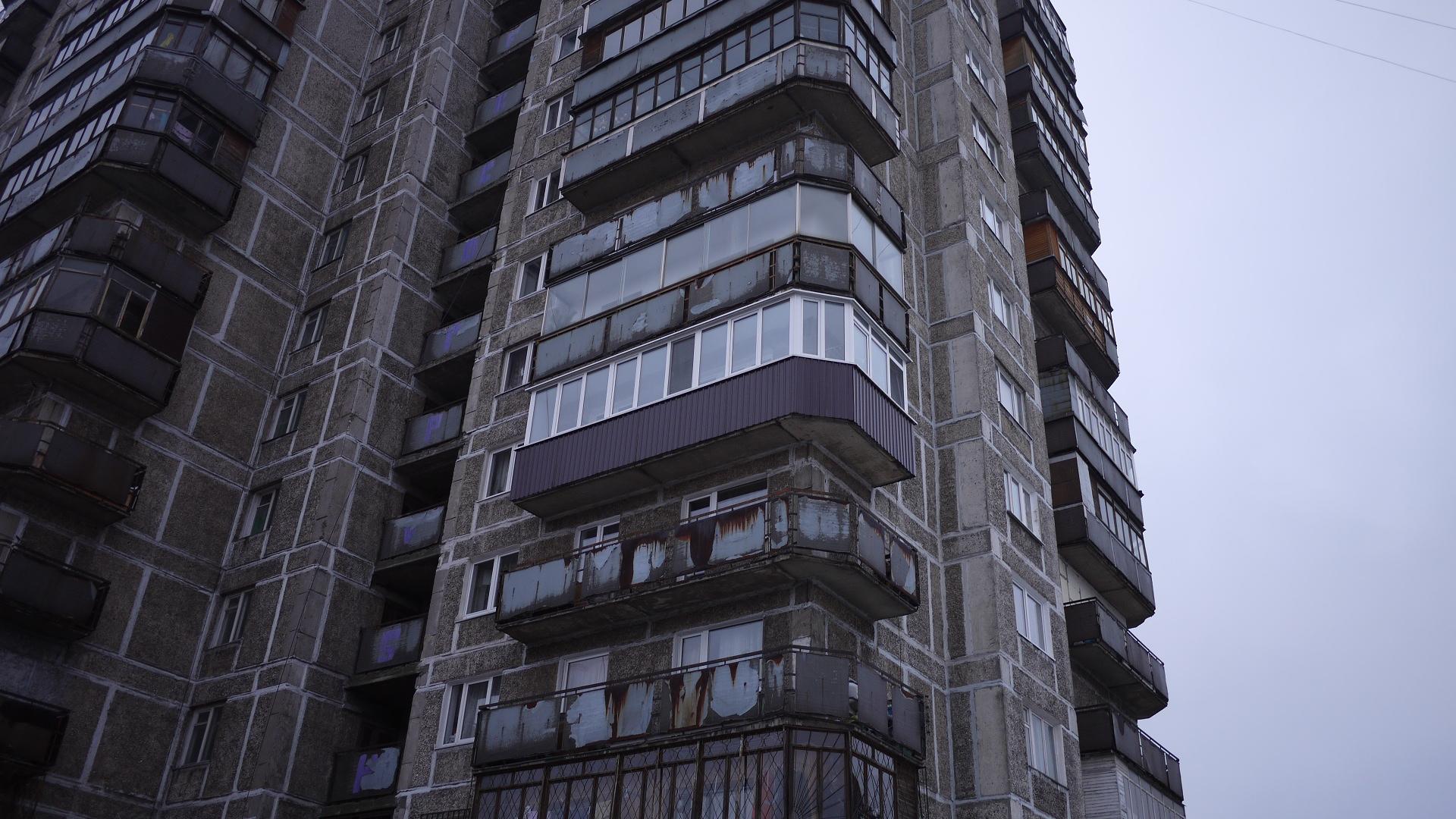 балкон с отделкой