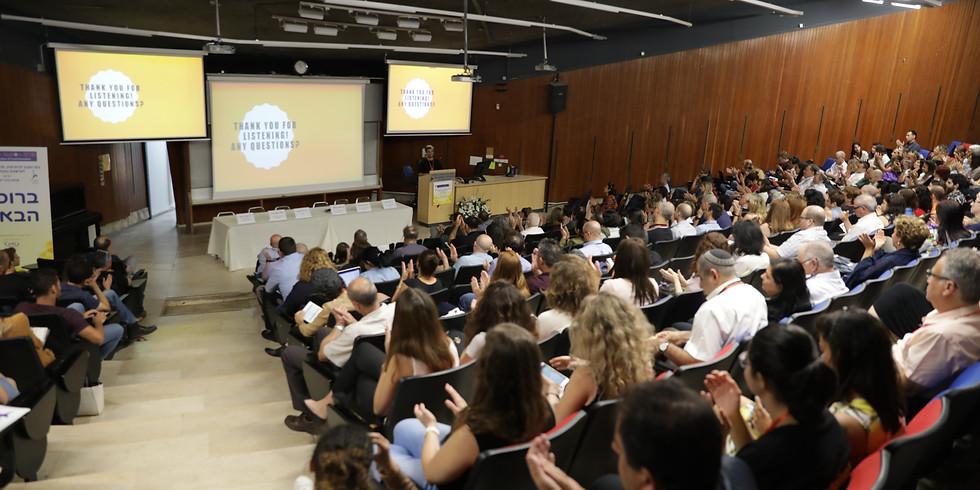 הרשמה לכנס FoodTech Nation 2020