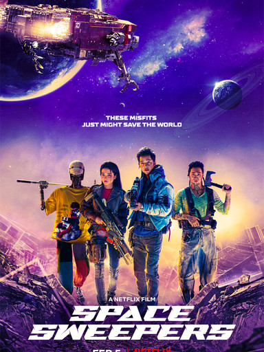 Space Sweepers - Film Review