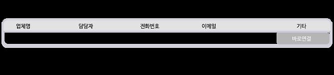 구매렌탈 문의 수정.png