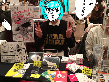 北海道コミティアに参加しました