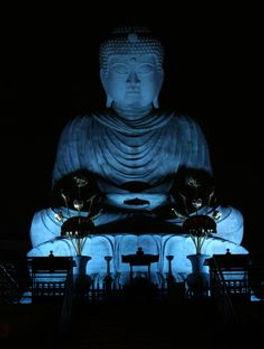 Great Buddah, Japan.jpg