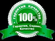 quality_invashop_01.png