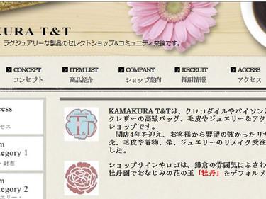 Kamakura T&T