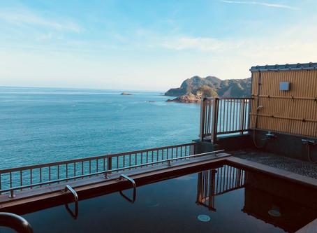 露天風呂で太平洋を一望