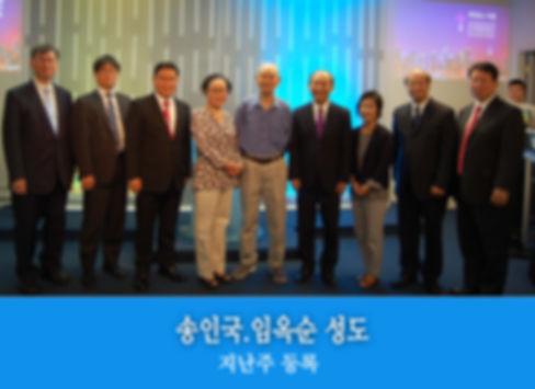 송인국임옥순 성도(9월).jpg