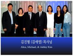 김진형 (김애영) 목사.jpg
