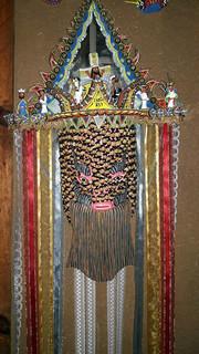 Christ wood mask $4,000 pesos plus shipping (mas envio)