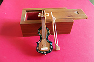 #1 Violin