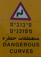Dangerous Curves sign