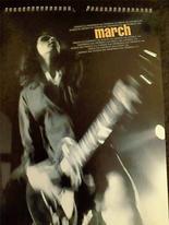 Calendar 1994 March