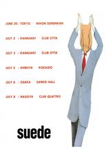 Debut Tour Programme, Japan 1993 pg17