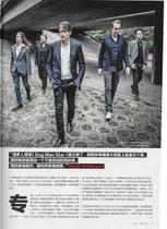 Q Magazine, China, October 2018 - pg19