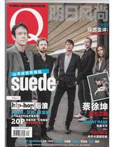 Q Magazine, China, October 2018 - Cover