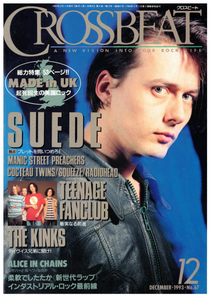 Crossbeat Magazine, 1 December 1993, Front cover