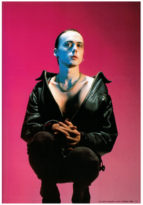 Crossbeat Magazine, 1 December 1993 pg 23