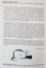 SIS #8 February 1995 pg6