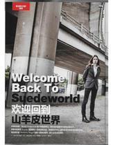 Q Magazine, China, October 2018 - pg16