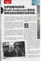 Q Magazine, China, October 2018 - pg18