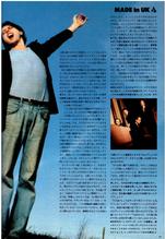 Crossbeat Magazine, 1 December 1993 pg 25