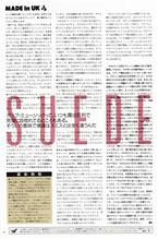 Crossbeat Magazine, 1 December 1993 pg 26