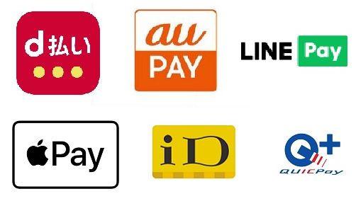 cashless_logo.jpg
