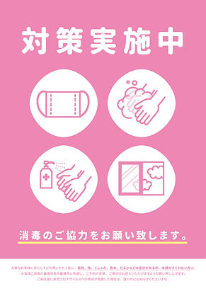 pink-3-1.jpg