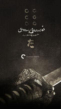 Seven_Samurai_Presentation_Layout_2.4_01